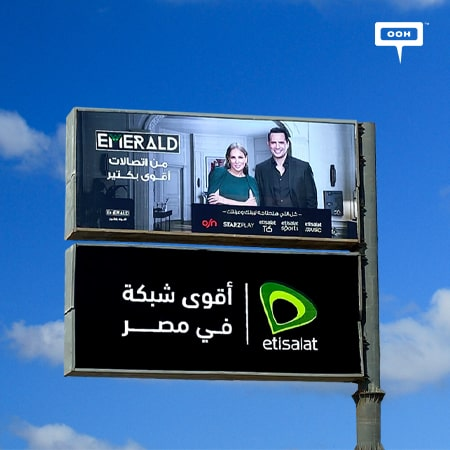 "Etisalat hits Cairo's billboards to bring the ""More powerful"" Emerald package"