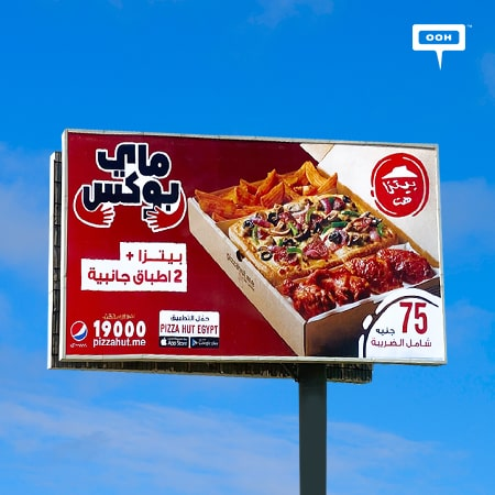 "Pizza Hut shares ""My box"" offers on the billboards of Cairo"