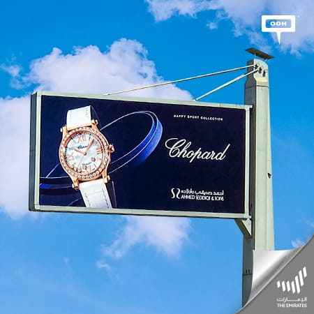 Chopard rises on Dubai's billboards to bring its special Happy Sport collection