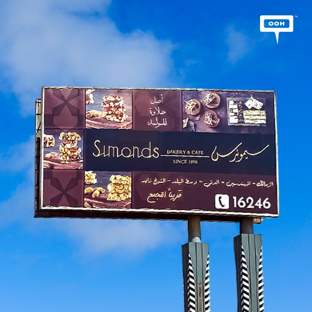Simonds bakery climbs up Cairo's billboards to bring its sweets for Al-Mawlid