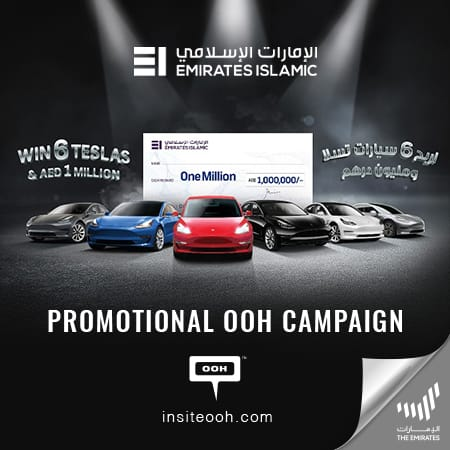 Emirates Islamic announces huge prizes for Kunooz Savings Account on the billboards
