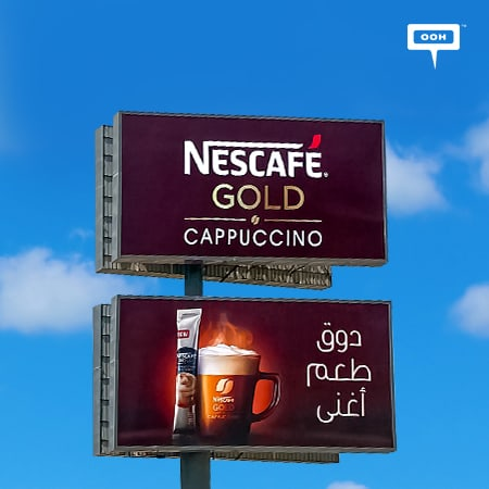 NESCAFÉ Gold is all over Cairo's billboards as winter approaches