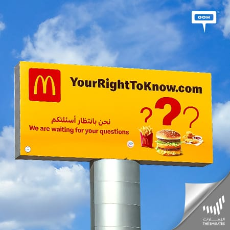 "McDonald's reassures ""Your Right to Know"" on UAE's billboards"
