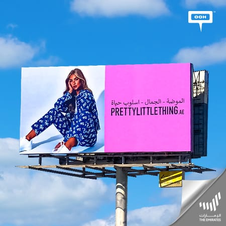 PrettyLittleThing reinforces its presence on the billboards of Dubai