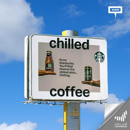 Starbucks lands on Dubai's billboards to spotlight its trademark Chilled Coffee