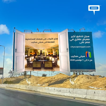 "Cityscape is back on Cairo's billboards to announce ""Egypt's largest property show"""