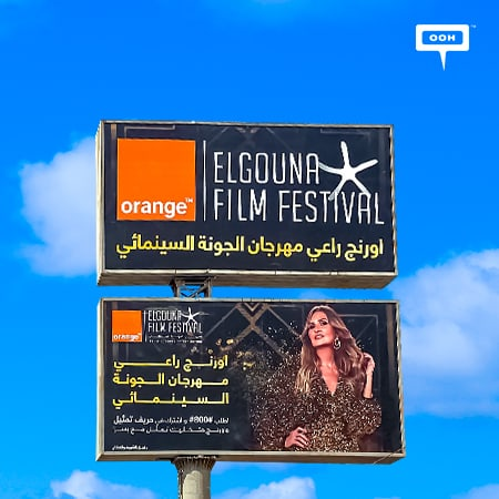 Orange hits Cairo's billboards with GFF to feature superstar Yousra