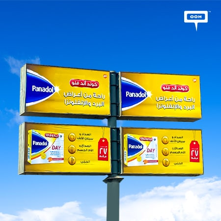 GSK hits Cairo's billboards to bring back Panadol Cold & Flu