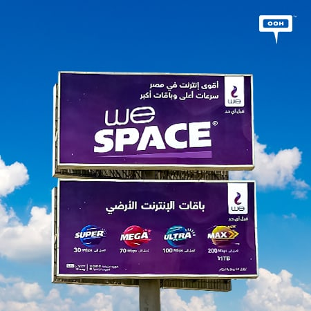Telecom Egypt offers faster internet quotas with WE Space on the billboards