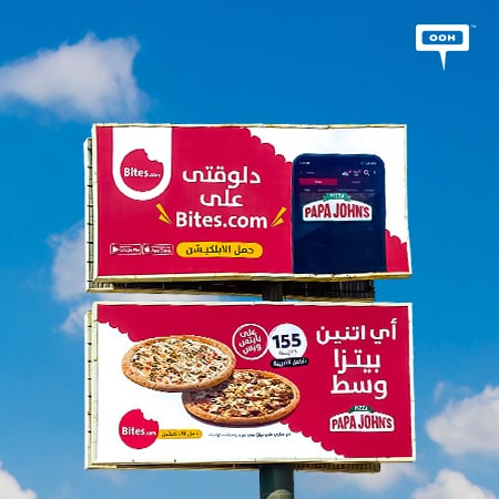 Bites lands with its new exclusive offerings on the billboards of Cairo
