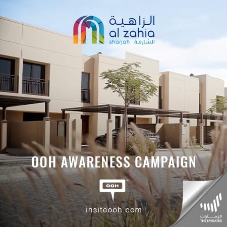 """Al Zahia makes presence on Sharjah's billboards inviting you to """"Build your legacy"""""""