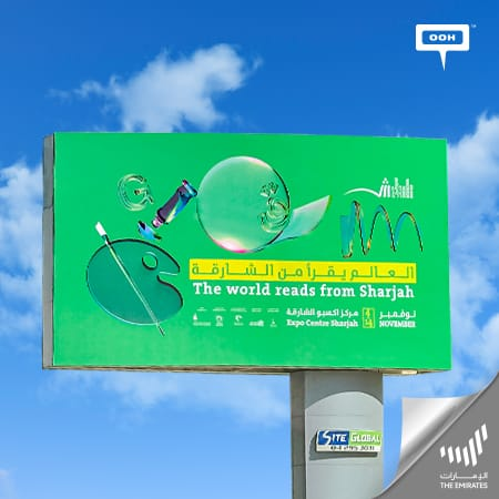 SIBF 2020 hits The Emirates' billboards this November to nurture your mind
