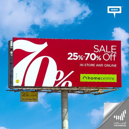 Home Centre starts its end of the year sales on the billboards of Dubai & Ajman