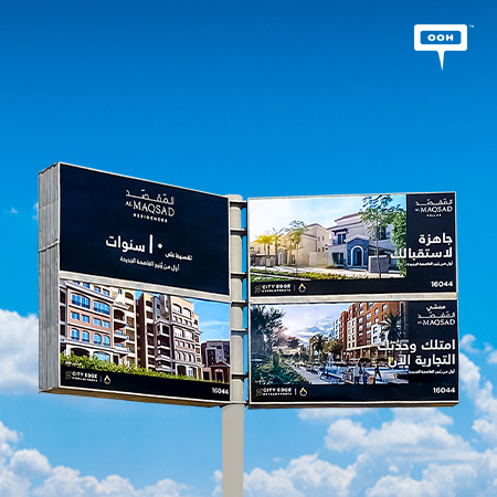 City Edge brings back Al Maqsad on Cairo's billboards to announce its readiness