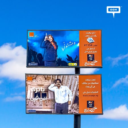 Orange Cash spreads humor with an outdoor campaign on the streets of Cairo