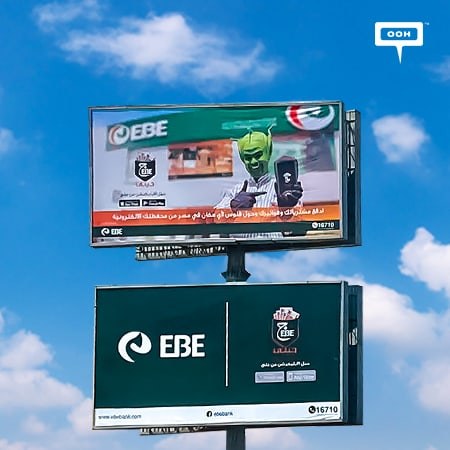 EBE Bank entertains Cairo's audiences with Eslam Ibraheem to promote its e-wallet