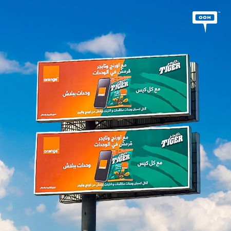 Orange & Tiger join forces on Cairo's billboards with an OOH co-branding campaign