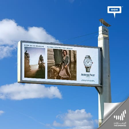 Audemars Piguet hits with an OOH campaign to tail its deeply-rooted story in UAE