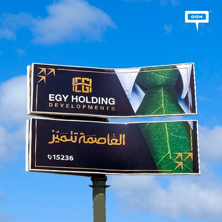 Egy Holding launches the first healthy building in New Capital