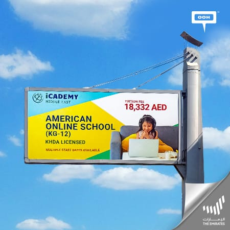 iCademy Middle East revisits Dubai's billboards to highlight its superiority
