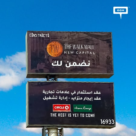 """Constructa guarantees """"The rest is yet to come"""" at The Walk Mall, New Capital"""