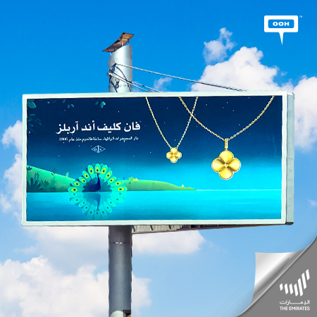 Van Cleef & Arpels introduces the Alhambra jewelry collection on Dubai's streets