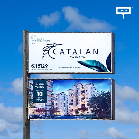 Gates Developments reinforces its OOH plan for Catalan on Cairo's billboards