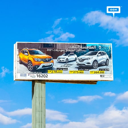 Renault gets back to Cairo's billboards to announce competitive discounts