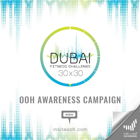"#Dubai30X30 introduces ""30 days of virtual challenges"" on Dubai's billboards"