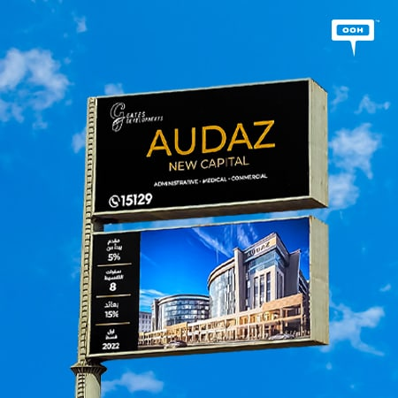 Gates Developments returns back with its project Audaz on Cairo's billboards