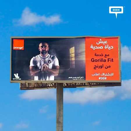 Orange Egypt promotes Gorilla Fit with Hassan Gabr on an OOH campaign