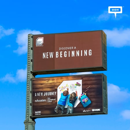 """""""Discover a new beginning"""" in SODIC East on Cairo's billboards"""