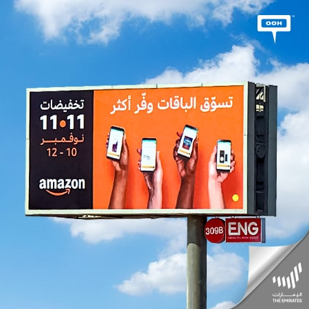 """Shop deals and save more"" on Amazon's 11.11 sales mania across Dubai's billboards"