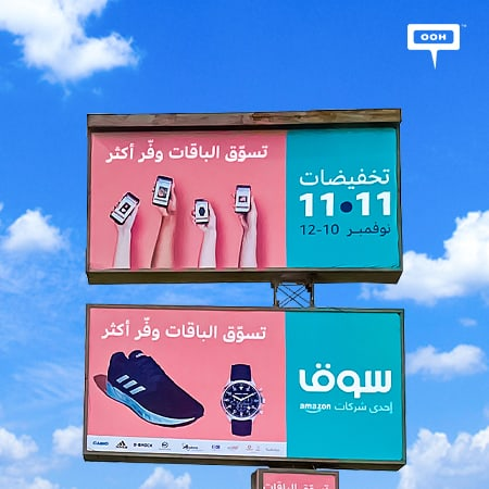 Souq.com's 11.11 sales arrive on Cairo's streets with an OOH promotional Campaign