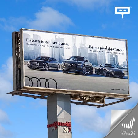 "Audi shows up on Dubai's billboards to bring its extraordinary ""Triple 8"""