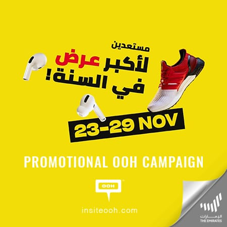 "noon brings up the ""Craziest sale of the year"" all over UAE's billboards"