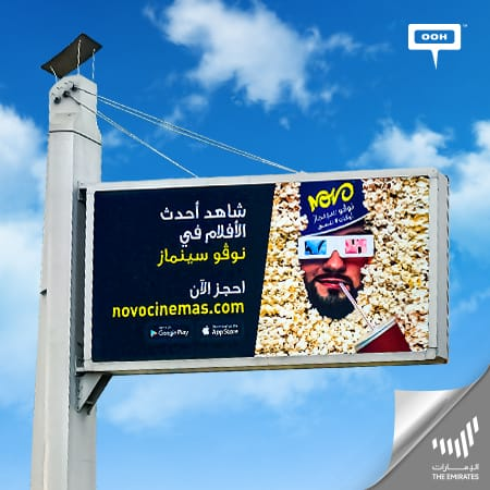 Novo Cinemas lands on Dubai's billboards with an OOH advertisement