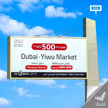 Dubai Yiwu Market lands on the billboards for advantageous trade opportunities