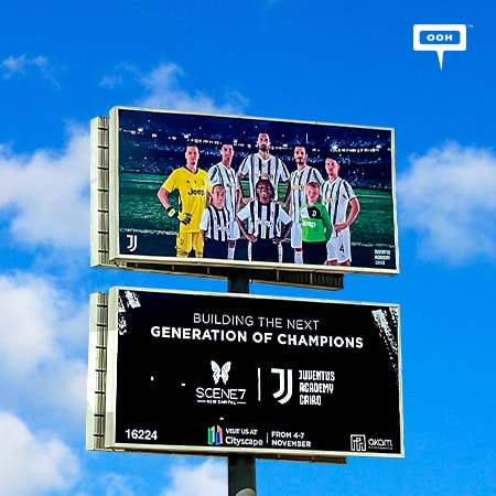 Akam invites you on Cairo's billboards to join Juventus Academy at Scene 7