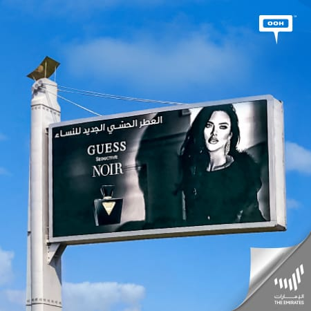 Guess introduces the new fragrance Seductive Noir on Dubai's billboards