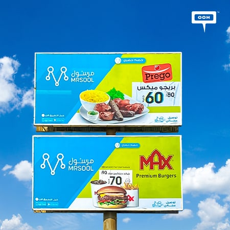 Mrsool is raining exclusive offers on Cairo's billboards with free delivery
