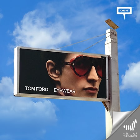 Tom Ford targets the elegant males of Dubai with its Pretavoir Sunglasses