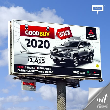 "Al Habtoor Motors fires up Mitsubishi's ""Year end offer"" on Dubai's billboards"