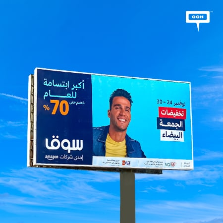 "Souq.com arrives on Cairo's billboards with the ""White Friday discounts"""
