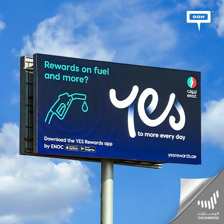 "ENOC launches its promising ""Yes Rewards"" app on UAE's billboards"