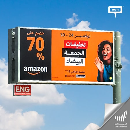 Amazon.ae  announces its refreshing White Friday's promotions on Dubai's billboards