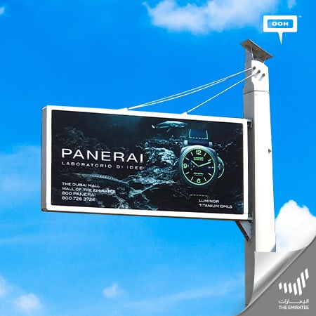 Panerai introduces the sturdy Luminor Marina on Dubai's billboards