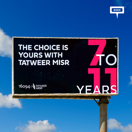 Tatweer Misr offers exclusive and tailored payment plans on Cairo's billboards