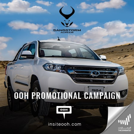 The 2020 Sandstorm S24 of The Emirates hits the road with an OOH campaign