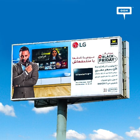 "LG brings the ""Black Friday offers"" to Cairo's billboards"